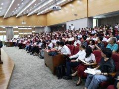第二届东部劳动法律师论坛暨第四届长三